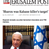 Jerusalem Post on Meir Kahane revelations